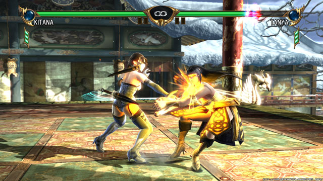 Kitana Screenshot 5