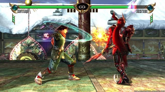 Fūma Kotarō Screenshot 5