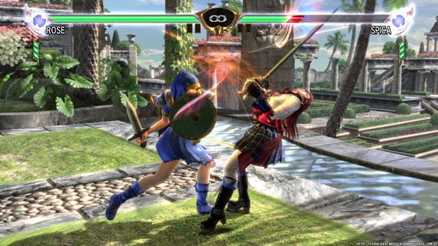 Rose Screenshot 5