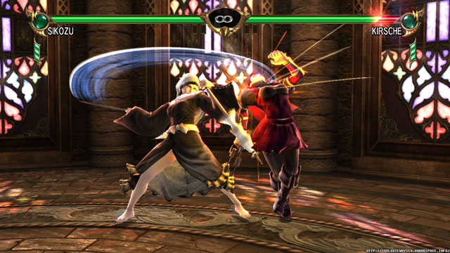 Sikozu Screenshot 5