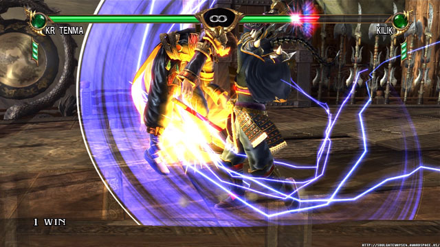 Kamen Rider Tenma Screenshot 6