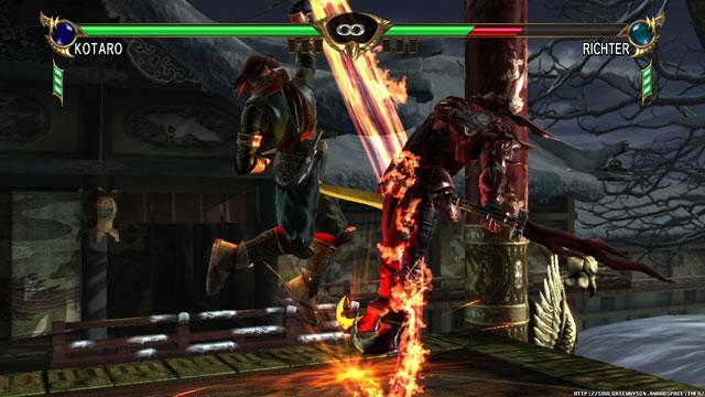 Fūma Kotarō Screenshot 6