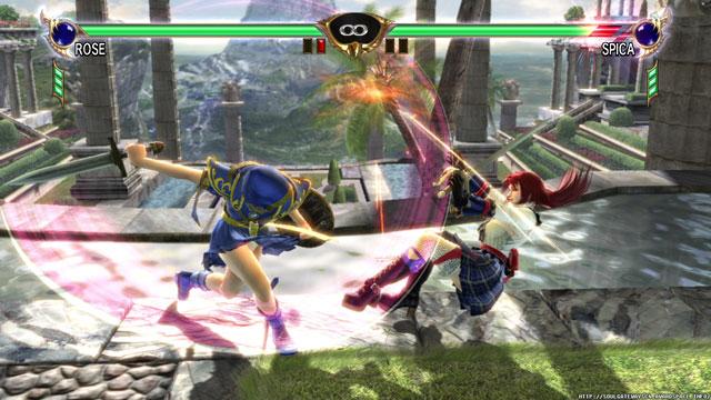 Rose Screenshot 6