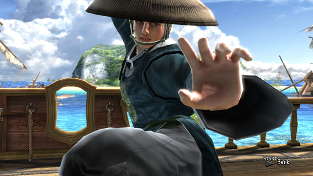 Seiji Kazemaru Screenshot 6