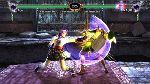Spica Andromeda Screenshot 6