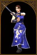 Cao Fei