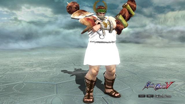 Bacchus Screenshot 1