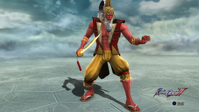 Brahma Screenshot 1