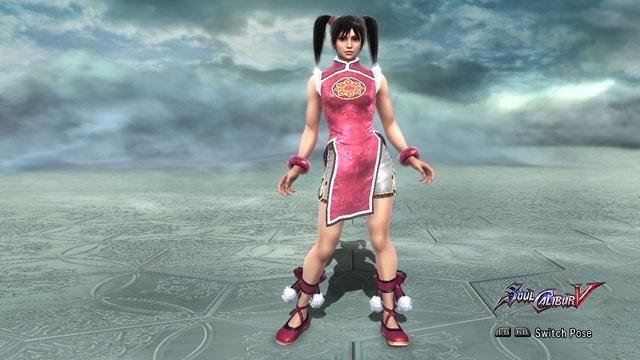 Ling Xiaoyu Screenshot 1