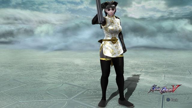 Mei Ren Screenshot 1