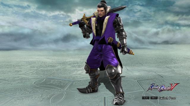 Nobunaga Oda Screenshot 1