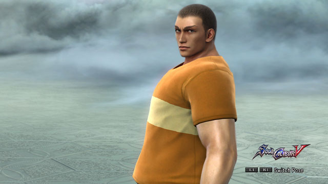 Takeshi Gouda Screenshot 2