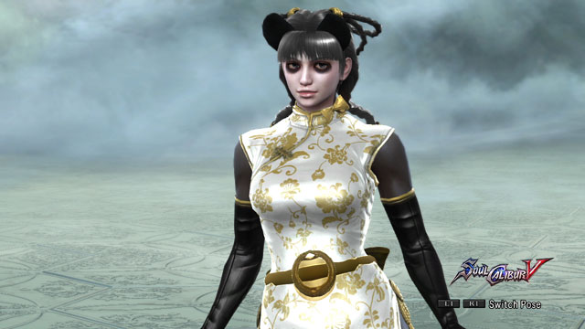 Mei Ren Screenshot 2