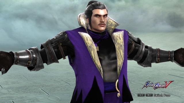 Nobunaga Oda Screenshot 2