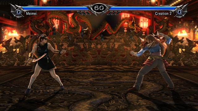 Meimei Screenshot 3