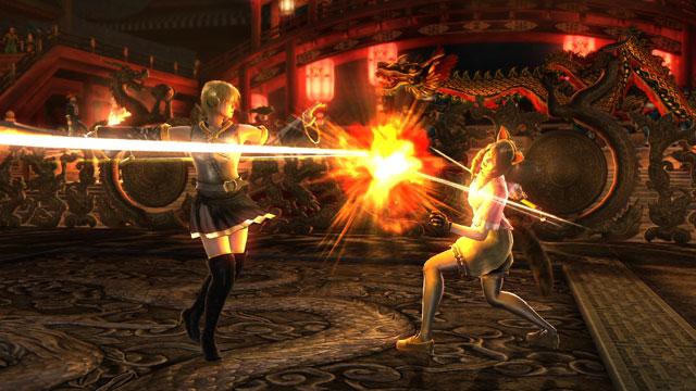 Neru Akita Screenshot 3