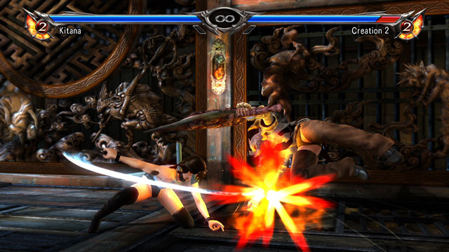 Kitana Screenshot 4