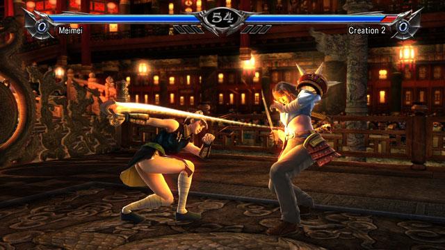 Meimei Screenshot 4