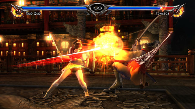 Xiaoqiao Screenshot 4