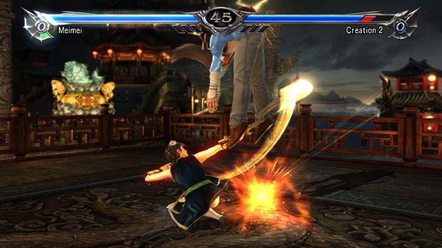 Meimei Screenshot 5