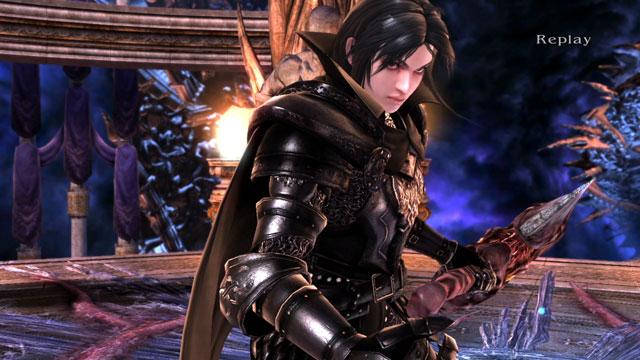 Andrea Screenshot 6