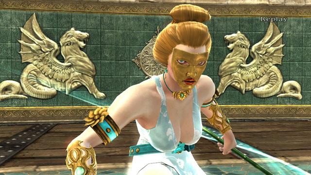 Ariadne Screenshot 6