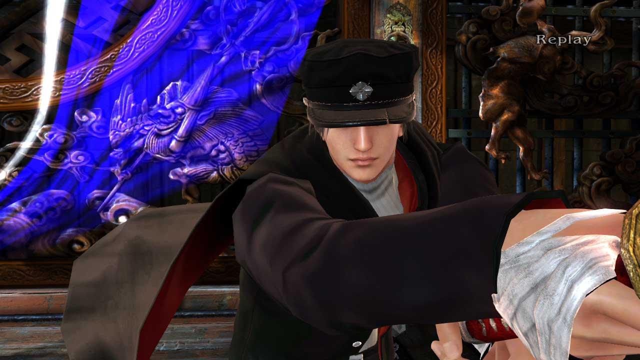Kagerou Hino Screenshot 6