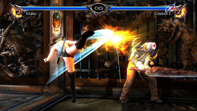 Kitana Screenshot 6