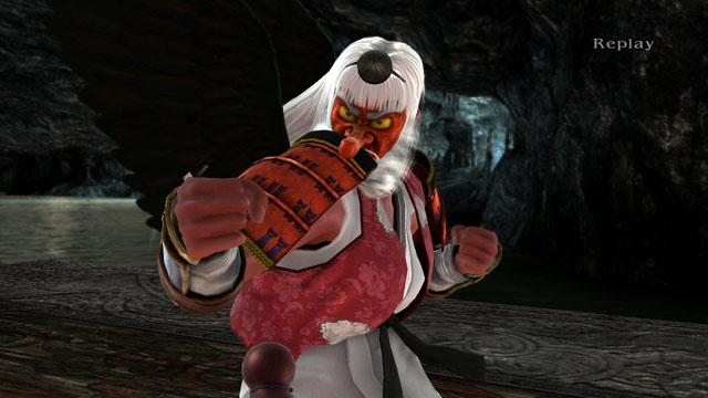 Nakao Makoto Screenshot 6