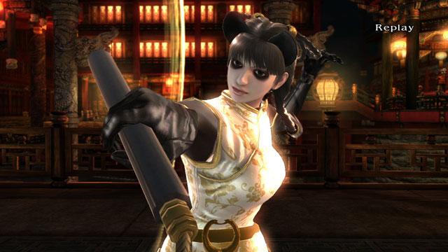 Mei Ren Screenshot 6