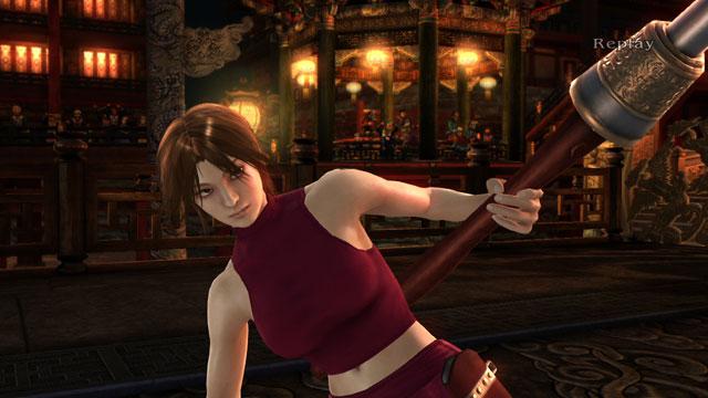 Meiko Screenshot 6