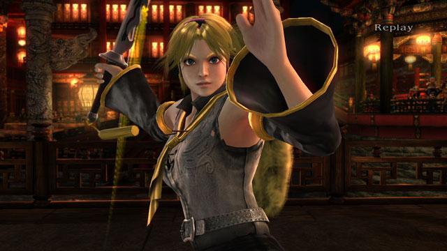 Neru Akita Screenshot 6