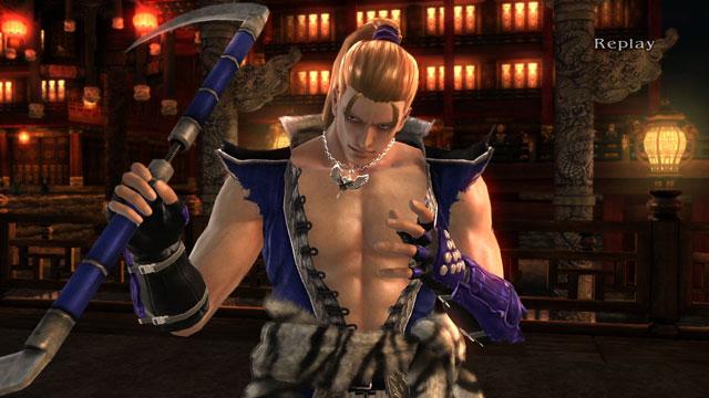 Huang Qing-Long Screenshot 6