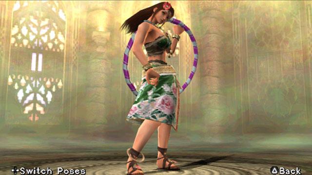 Alora Screenshot 1