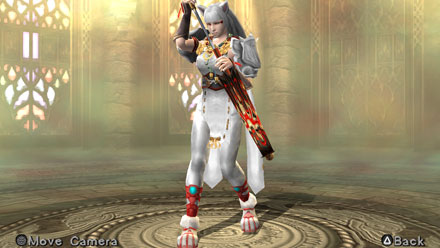 Amaterasu Screenshot 1