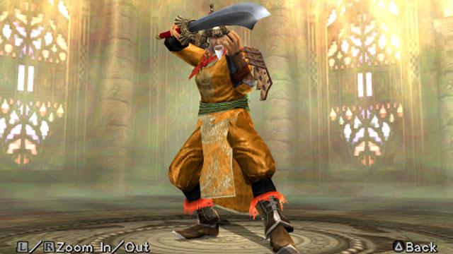 Huang Zhong Screenshot 1