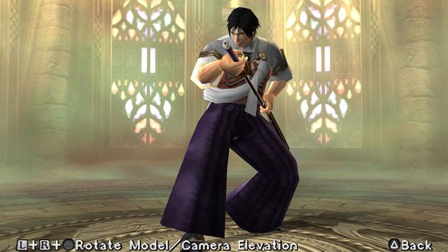 Kagerou Hino Screenshot 1