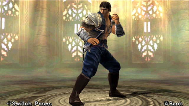 Kenshiro Screenshot 1