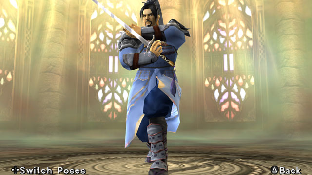 Liu Bei Screenshot 1