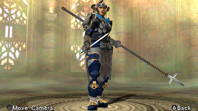 Ma Chao Screenshot 1