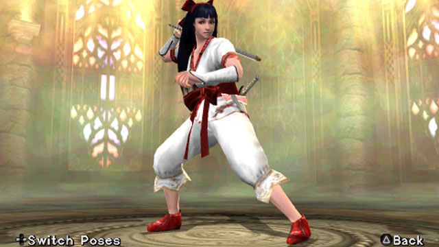 Nakoruru Screenshot 1