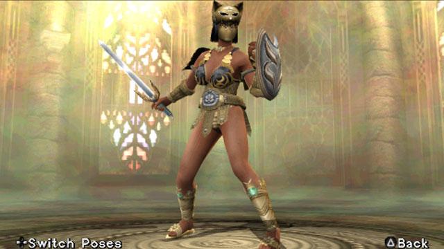 Nefertiti Screenshot 1