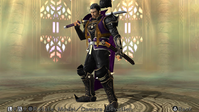 Nobunaga Oda Screenshot 1