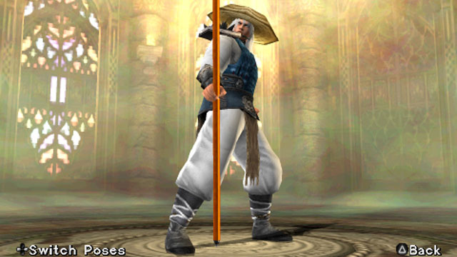 Raiden Screenshot 1