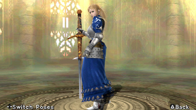 Saber Screenshot 1