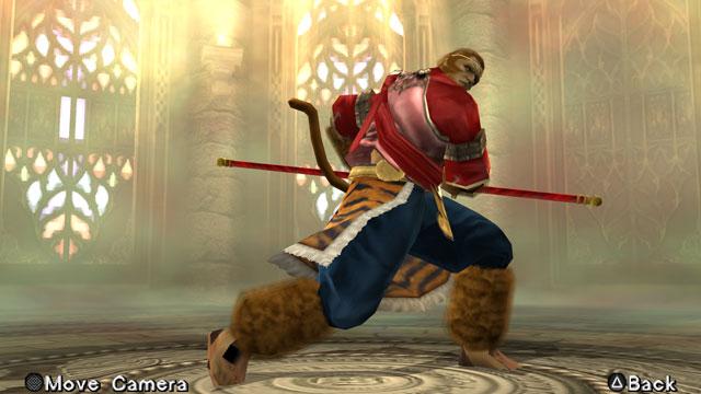 Sun Wukong Screenshot 1