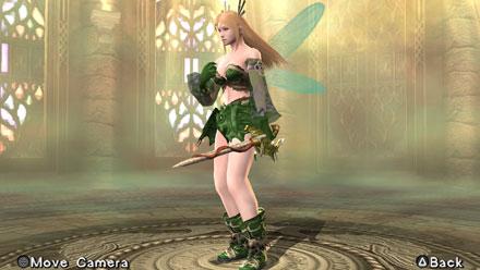 Titania Screenshot 1