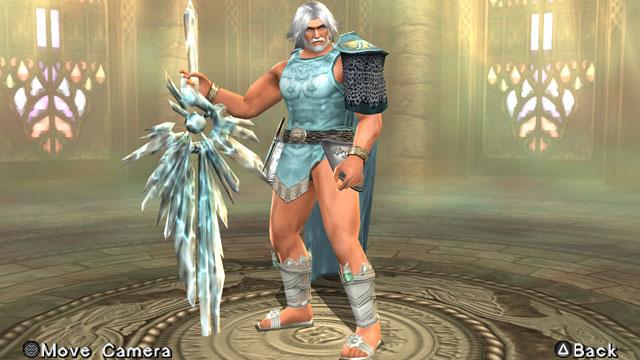 Zeus Screenshot 1