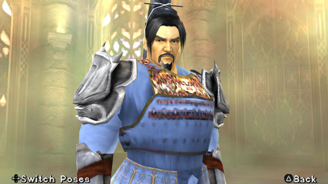 Liu Bei Screenshot 2