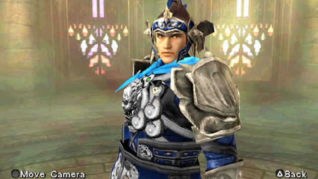 Ma Chao Screenshot 2
